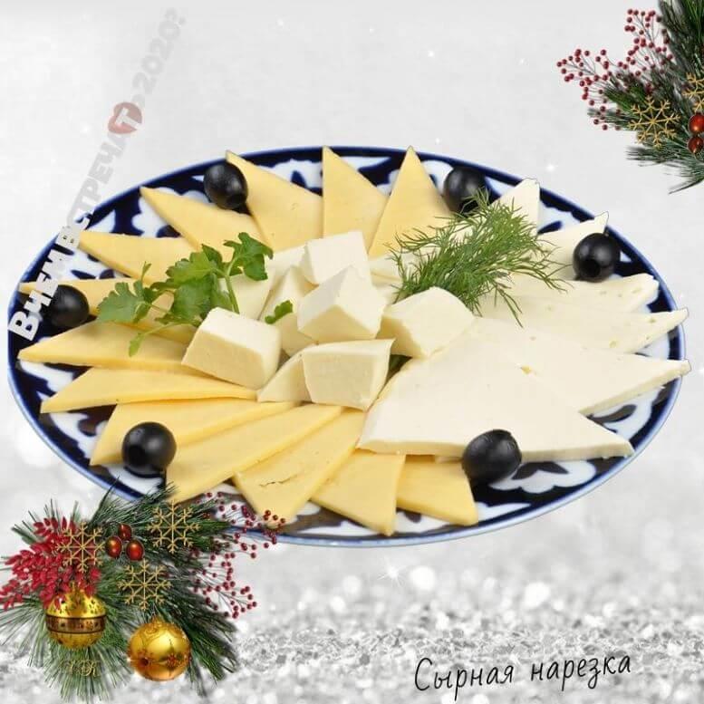 Сырная тарелка с оливками