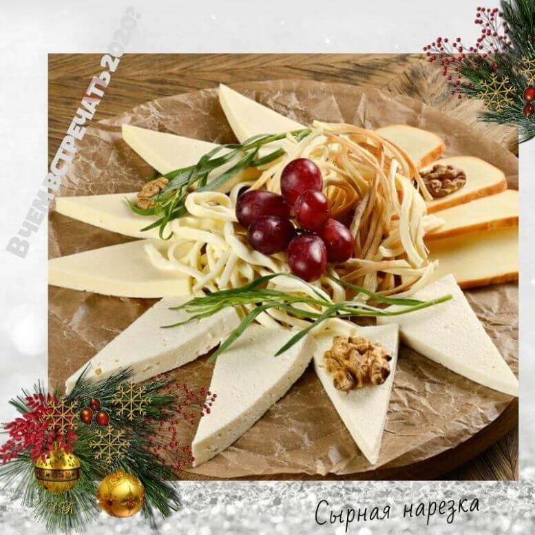 Сырная тарелка с сыром спагетти
