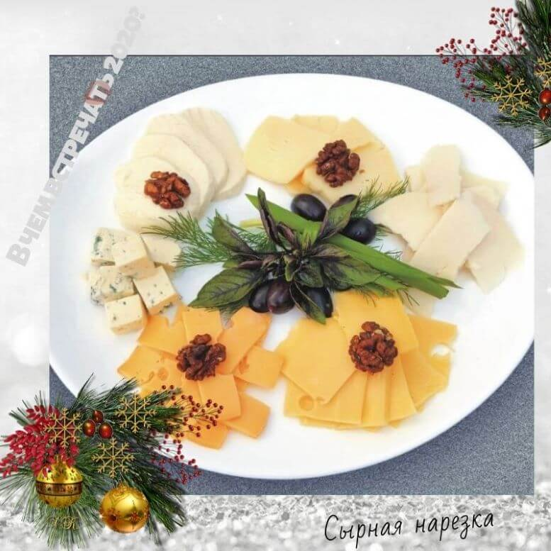 Сырная тарелка с базиликом