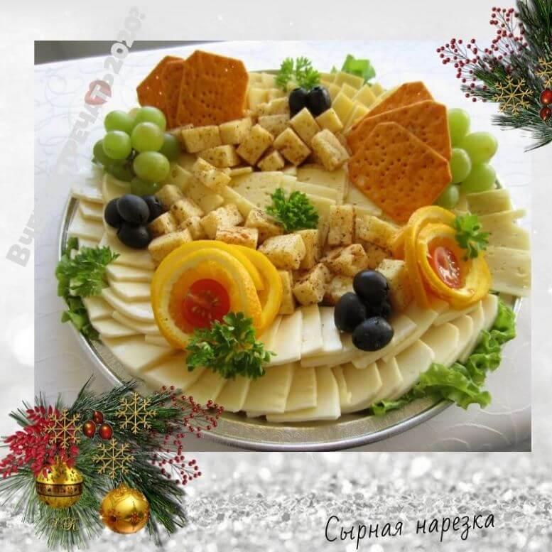 Сырная тарелка с крекерами