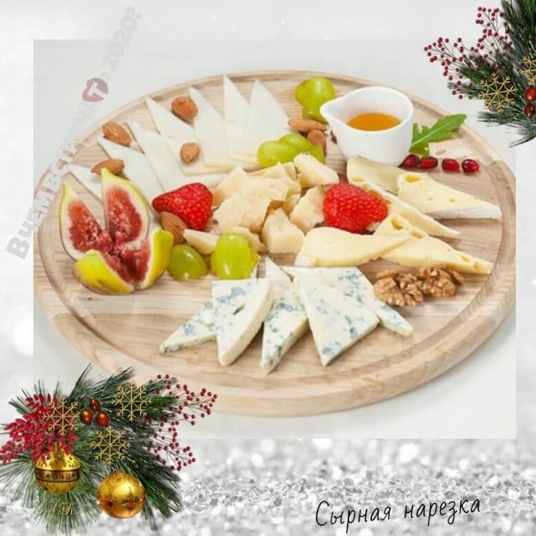 Сырная тарелка с клубникой
