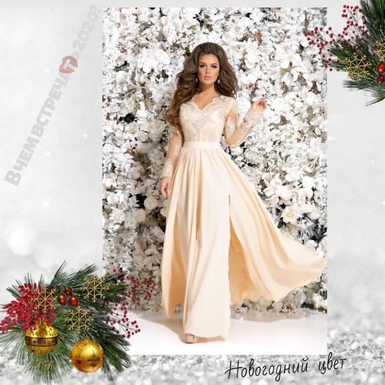 Новогодний цвет кремовый