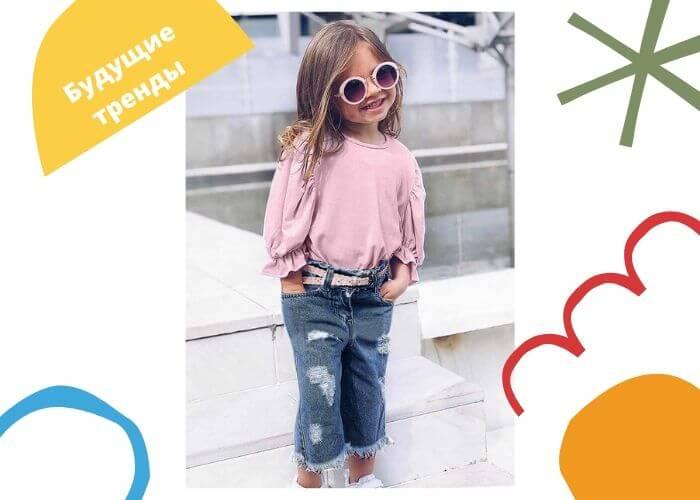 Девочка в одежде американского стиля