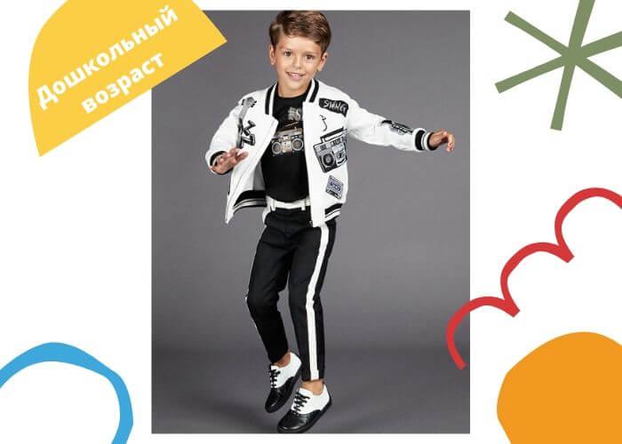 Мальчик в спортивном черно-белом костюме