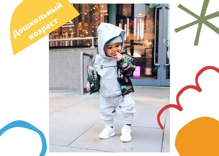 Малыш в спортивном сером костюме